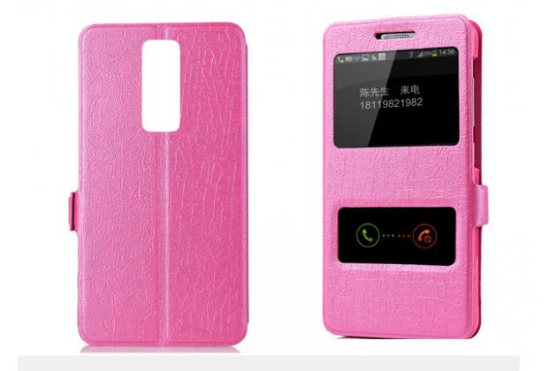 Фирменный чехол-книжка для Alcatel A3 PLUS 3G 5011A розовый с окошком для входящих вызовов и свайпом водоотталкивающий