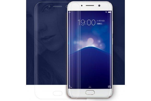 Фирменная оригинальная 3D защитная пленка с закругленными краями которое полностью закрывает экран для телефона Alcatel 3C 5026D глянцевая