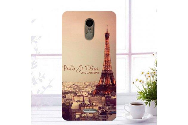 """Фирменная роскошная задняя панель-чехол-накладка  из мягкого силикона с безумно красивым расписным 3D рисунком на Alcatel 3C 5026D """"тематика Париж"""""""