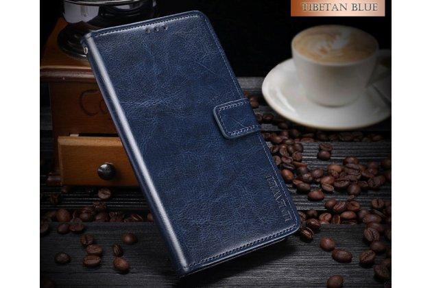 Фирменный чехол-книжка из качественной импортной кожи с подставкой застёжкой и визитницей для HTC Desire 12 синий