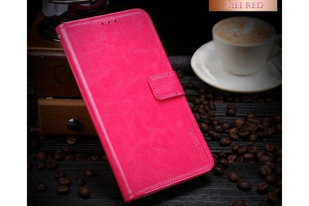 Фирменный чехол-книжка из качественной импортной кожи с подставкой застёжкой и визитницей для HTC Desire 12 розовый