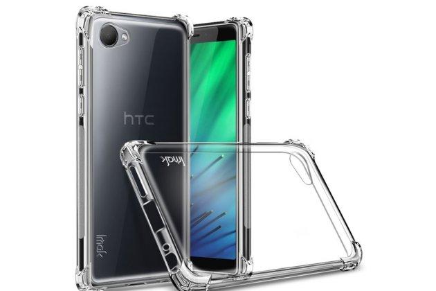 Фирменная задняя панель-чехол-накладка с защитными заглушками с защитой боковых кнопок для HTC Desire 12 прозрачная