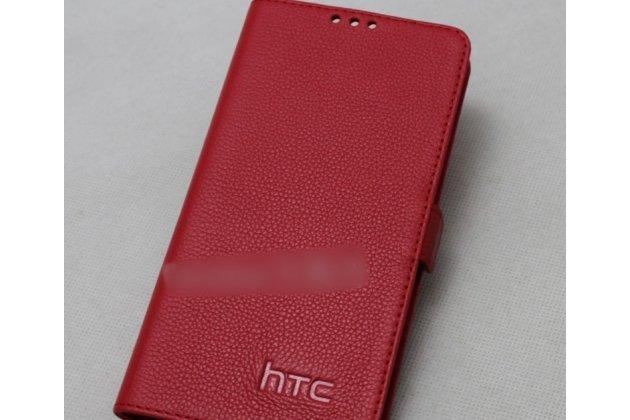 Фирменный оригинальный подлинный чехол с логотипом для HTC Desire 12 из натуральной кожи красный