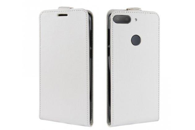 Фирменный оригинальный вертикальный откидной чехол-флип для HTC Desire 12 белый из натуральной кожи Prestige
