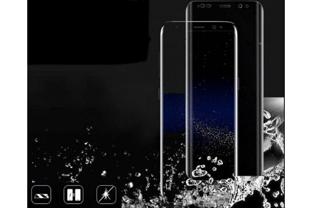 Фирменная оригинальная 3D защитная пленка с закругленными краями которое полностью закрывает экран для телефона HTC Desire 12 глянцевая