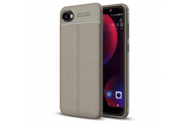 Фирменная премиальная элитная крышка-накладка на HTC Desire 12 серая из качественного силикона с дизайном под кожу