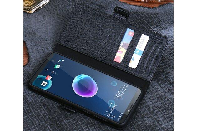 Фирменный роскошный эксклюзивный чехол с фактурной прошивкой рельефа кожи и визитницей коричневый для HTC Desire 12. Только в нашем магазине. Количество ограничено