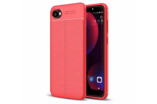 Фирменная премиальная элитная крышка-накладка на HTC Desire 12 красная из качественного силикона с дизайном под кожу