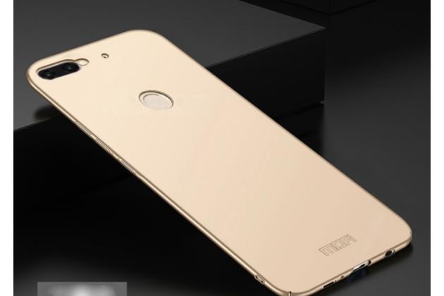 Задняя панель-крышка из прочного пластика с матовым противоскользящим покрытием для HTC Desire 12 в золотом цвете