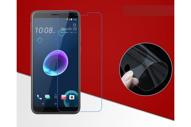 Фирменная оригинальная защитная пленка для телефона HTC Desire 12 глянцевая