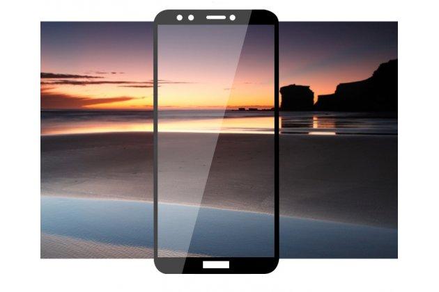 Фирменное 3D защитное изогнутое стекло с закругленными изогнутыми краями которое полностью закрывает экран / дисплей по краям с олеофобным покрытием для Huawei Honor 7C Pro/ Play 7C/ Y7 Prime 2018/ Nova 2 Lite