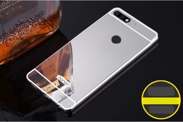 Фирменная металлическая задняя панель-крышка-накладка из тончайшего облегченного авиационного алюминия для Huawei Honor 7C/ Huawei Honor Play 7A High серебристая