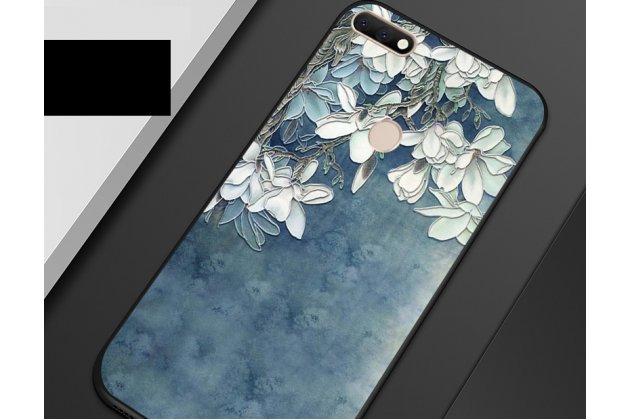 """Фирменная роскошная задняя панель-чехол-накладка  из мягкого силикона с безумно красивым расписным 3D рисунком на Huawei Honor 7C/ Huawei Honor Play 7A High """"тематика Белая Магнолия"""""""