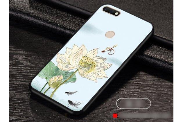"Фирменная роскошная задняя панель-чехол-накладка  из мягкого силикона с безумно красивым расписным 3D рисунком на Huawei Honor 7C/ Huawei Honor Play 7A High ""тематика Цветок лотоса"""