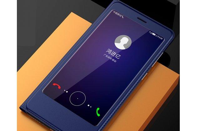 Фирменный оригинальный чехол-книжка для Huawei Honor 7C Pro/ Play 7C/ Y7 Prime 2018/ Nova 2 Lite  синий с окошком для входящих вызовов водоотталкивающий