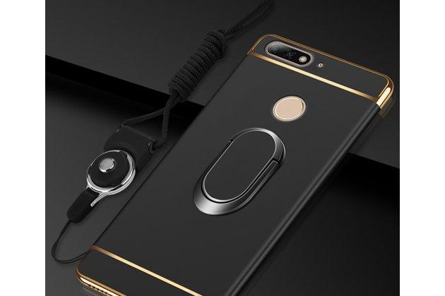 Задняя панель-крышка из прочного пластика с матовым противоскользящим покрытием для Huawei Honor 7C/ Huawei Honor Play 7A High  с магнитным держателем в черном цвете