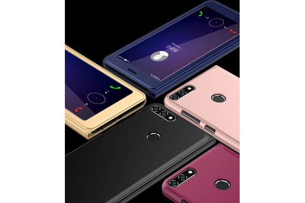 Фирменный оригинальный чехол-книжка для Huawei Honor 7C Pro/ Play 7C/ Y7 Prime 2018/ Nova 2 Lite  золотой с окошком для входящих вызовов водоотталкивающий