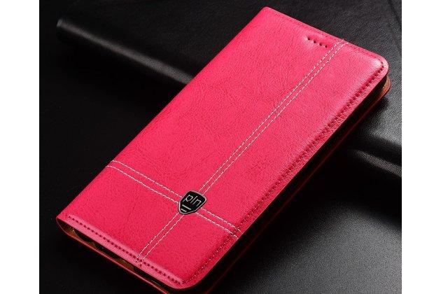 Фирменный премиальный элитный чехол-книжка из качественной импортной кожи с мульти-подставкой и визитницей для Huawei Honor 7C/ Huawei Honor Play 7A High розовый