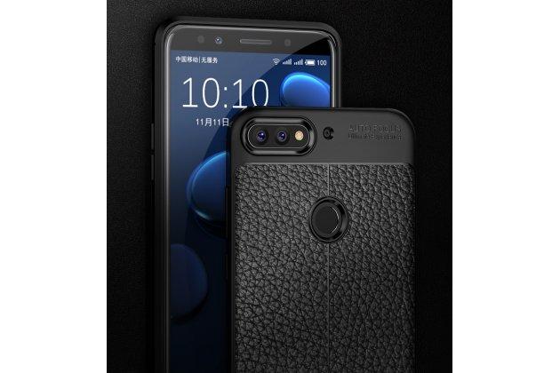 Фирменная премиальная элитная крышка-накладка на Huawei Honor 7C/ Huawei Honor Play 7A High черная из качественного силикона с дизайном под кожу