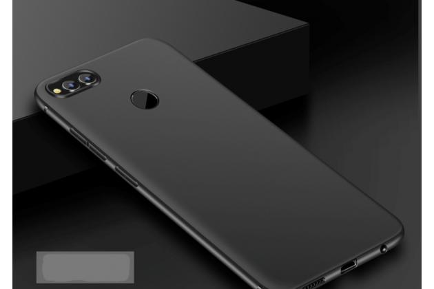 Задняя панель-крышка из прочного силикона с матовым противоскользящим покрытием для Huawei Honor 7C/ Huawei Honor Play 7A High  в черном цвете