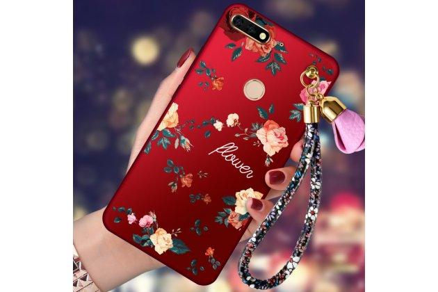 """Фирменная роскошная задняя панель-чехол-накладка  из мягкого силикона с безумно красивым расписным 3D рисунком на Huawei Honor 7C/ Huawei Honor Play 7A High """"тематика Розы"""""""