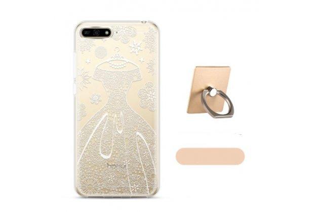"""Фирменная задняя панель-чехол-накладка из прозрачного 3D  силикона с объёмным рисунком для Huawei Honor 7C/ Huawei Honor Play 7A High тематика """"Свадебное платье"""" которая огибает логотип чтобы была видна марка телефона"""