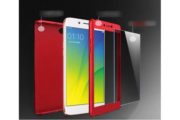 Фирменный уникальный чехол-бампер-панель с полной защитой дисплея и телефона по всем краям и углам для Huawei Honor 7C/ Huawei Honor Play 7A High красный