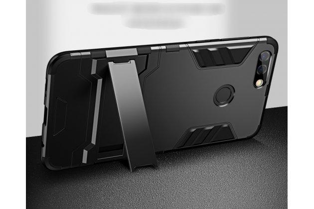 Противоударный усиленный ударопрочный фирменный чехол-бампер-пенал для Huawei Honor 7C/ Huawei Honor Play 7A High золотой
