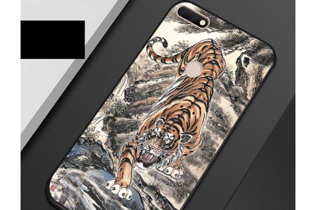 """Фирменная роскошная задняя панель-чехол-накладка  из мягкого силикона с безумно красивым расписным 3D рисунком на Huawei Honor 7C/ Huawei Honor Play 7A High """"тематика Тигр"""""""