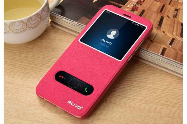 Фирменный чехол-книжка для Huawei Honor 7C/ Huawei Honor Play 7A High розовый с окошком для входящих вызовов и свайпом водоотталкивающий