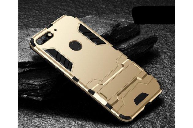 Противоударный усиленный ударопрочный фирменный чехол-бампер-пенал для Huawei Honor 7C Pro/ Play 7C/ Y7 Prime 2018/ Nova 2 Lite золотой