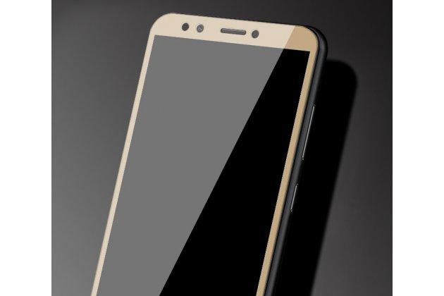 Фирменное 3D защитное изогнутое стекло с закругленными изогнутыми краями которое полностью закрывает экран / дисплей по краям с олеофобным покрытием для Huawei Honor 7C/ Huawei Honor Play 7A High