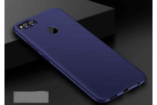 Задняя панель-крышка из прочного пластика с матовым противоскользящим покрытием для Huawei Honor 7C/ Huawei Honor Play 7A High  в синем цвете