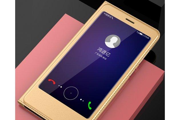 Фирменный оригинальный чехол-книжка для Huawei Honor 7C/ Huawei Honor Play 7A High золотой с окошком для входящих вызовов водоотталкивающий