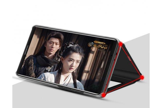 """Чехол-книжка с дизайном """"Clear View Cover"""" полупрозрачный с зеркальной поверхностью для Huawei Honor 7C Pro/ Play 7C/ Y7 Prime 2018/ Nova 2 Lite  золотой"""