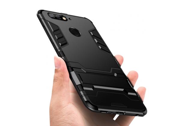 Противоударный усиленный ударопрочный фирменный чехол-бампер-пенал для Huawei Honor 7C Pro/ Play 7C/ Y7 Prime 2018/ Nova 2 Lite черный