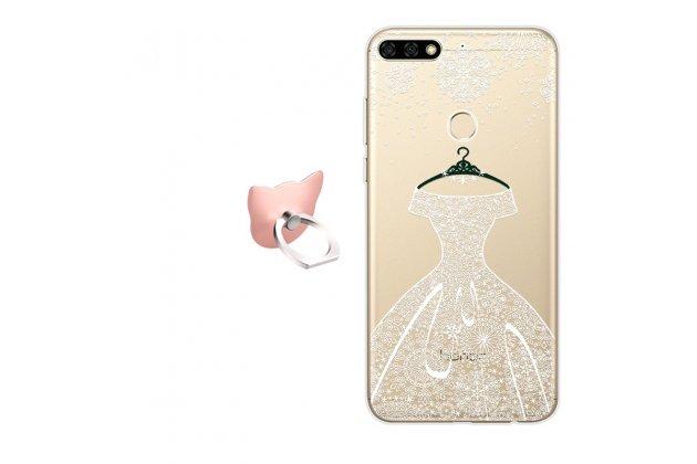 """Фирменная задняя панель-чехол-накладка из прозрачного 3D  силикона с объёмным рисунком для Huawei Honor 7C/ Huawei Honor Play 7A High тематика """"Винтажное платье"""" которая огибает логотип чтобы была видна марка телефона"""