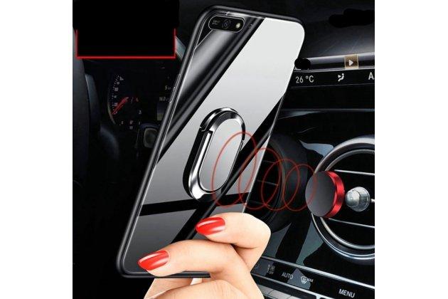Задняя панель-крышка из прочного пластика с покрытием из закаленного стекла для Huawei Honor 7C/ Huawei Honor Play 7A High  с магнитным держателем в красном цвете