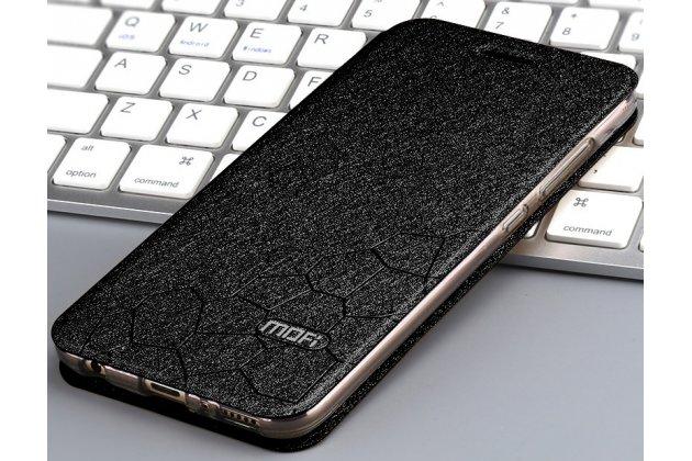Фирменный чехол-книжка водоотталкивающий с мульти-подставкой на жёсткой металлической основе для Huawei Honor 7C Pro/ Play 7C/ Y7 Prime 2018/ Nova 2 Lite  черный
