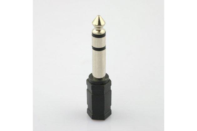 Фирменный переходник адаптер 3.5 Jack - 6.3 Jack для подключение акустических систем радиосинхранизатора и студийных вспышек