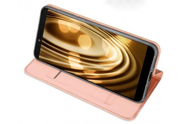 Фирменный чехол-книжка водоотталкивающий с мульти-подставкой на жёсткой металлической основе для ASUS ZenFone 5 Lite ZC600KL 3/ 4 розовое золото
