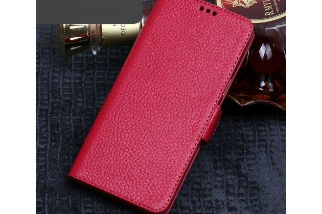 Фирменный премиальный элитный чехол-книжка из качественной импортной кожи с мульти-подставкой и визитницей для ASUS ZenFone 5/ 5Z (ZE620KL/ZS620KL) розовый