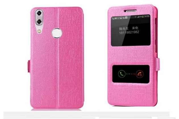 Фирменный чехол-книжка для ASUS ZenFone 5/ 5Z (ZE620KL/ZS620KL) розовый с окошком для входящих вызовов и свайпом водоотталкивающий