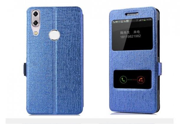 Фирменный чехол-книжка для ASUS ZenFone 5/ 5Z (ZE620KL/ZS620KL) синий с окошком для входящих вызовов и свайпом водоотталкивающий
