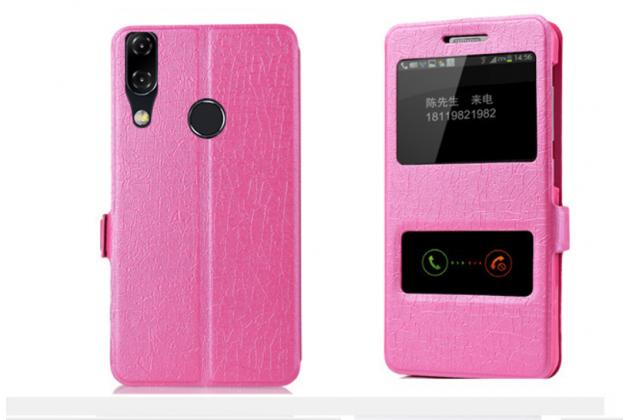 Фирменный чехол-книжка для ASUS ZenFone Max M1 (ZB555KL) розовый с окошком для входящих вызовов и свайпом водоотталкивающий
