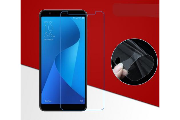 Фирменная оригинальная защитная пленка для телефона ASUS ZenFone Max M1 (ZB555KL) глянцевая