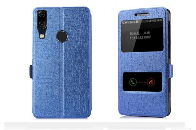 Фирменный чехол-книжка для ASUS ZenFone Max M1 (ZB555KL) синий с окошком для входящих вызовов и свайпом водоотталкивающий