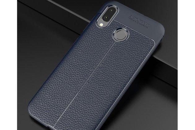 Фирменная премиальная элитная крышка-накладка на ASUS ZenFone Max M1 (ZB555KL) синяя из качественного силикона с дизайном под кожу