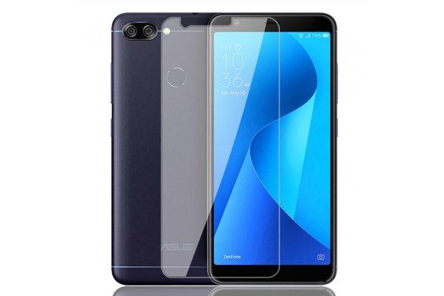 Фирменное защитное закалённое противоударное стекло для телефона ASUS ZenFone Max M1 (ZB555KL) из качественного японского материала премиум-класса с олеофобным покрытием