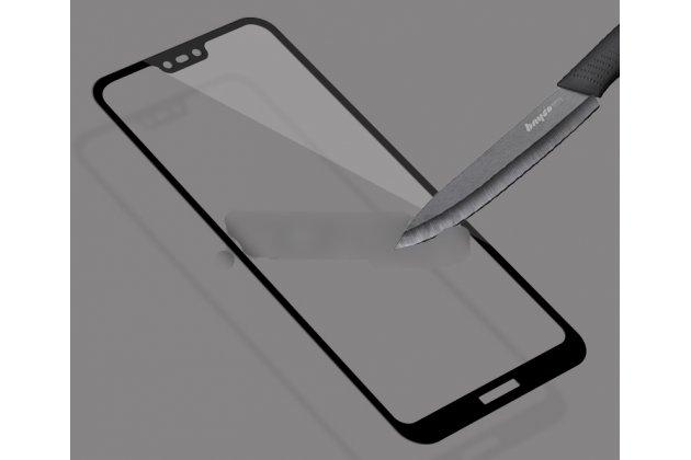 Фирменное 3D защитное изогнутое стекло с закругленными изогнутыми краями которое полностью закрывает экран / дисплей по краям с олеофобным покрытием для Huawei P20 5.8 (EML-AL00)